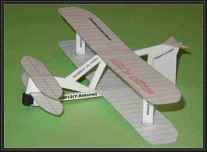Wright Flyer Free Paper Model Download - http://www.papercraftsquare.com/wright-flyer-free-paper-model-download.html