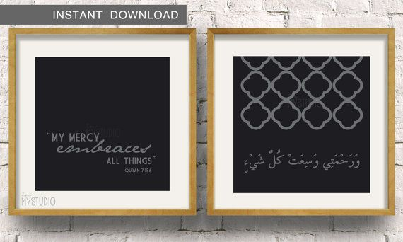 Instant Download. Quran Verse Quatrefoil, 'My mercy embraces all things', Printable Islamic Wall Art - Digital Art 5x5(13x13cm)
