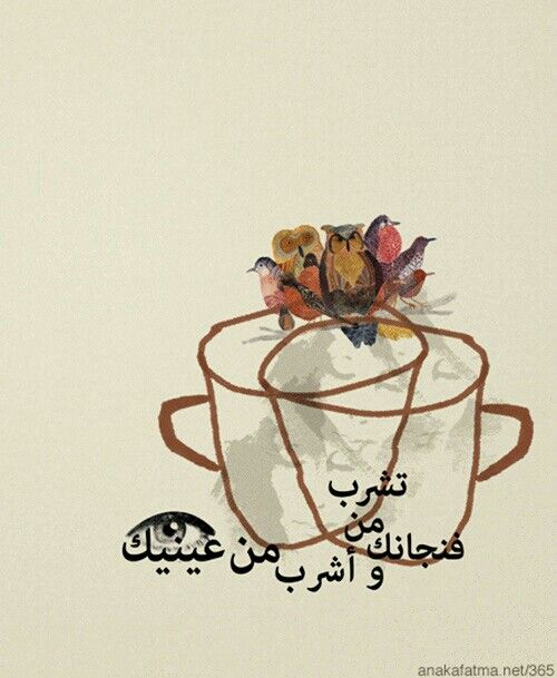 66 Best Wedding Floor Plans Images On Pinterest: 4631 Best Images About All Arabic On Pinterest