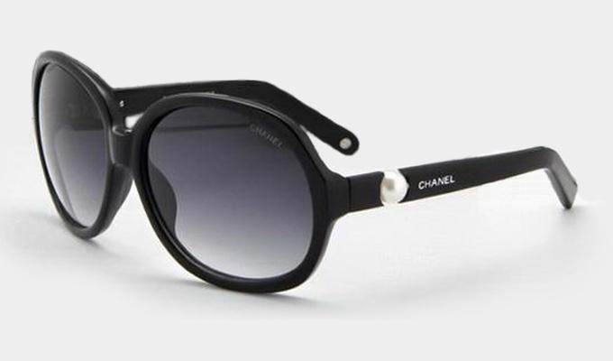 Buy Chanel Sunglasses Uk | ISEFAC Alternance