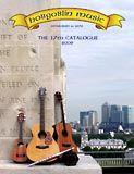 Hobgoblin Music USA Home Page