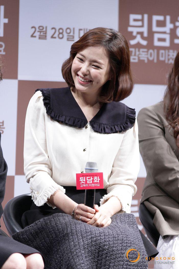 Lee Ha-Nui 이하늬 '뒷담화 : 감독이 미쳤어요' 제작보고회