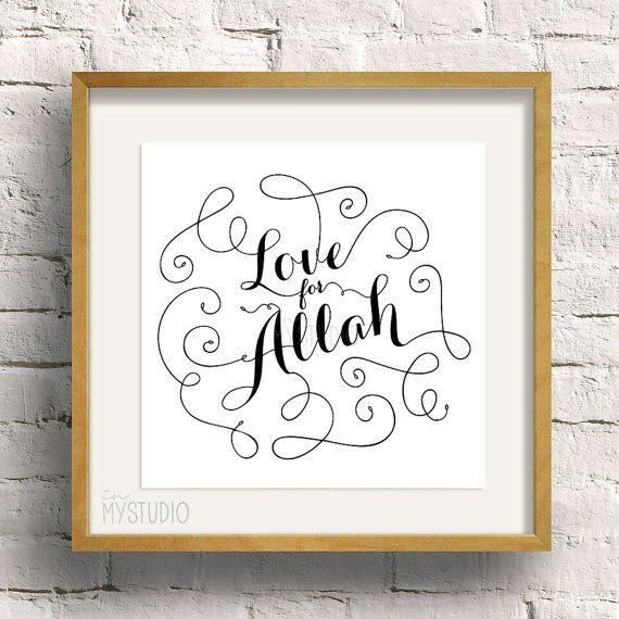 Instant Download Love for Allah. Islamic phrase par inmystudioo