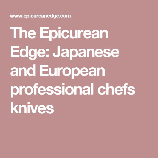 26 best como ler esquema eletrnico images by walmir freire on the epicurean edge japanese and european professional chefs knives japanese kitchenprofessional fandeluxe Choice Image