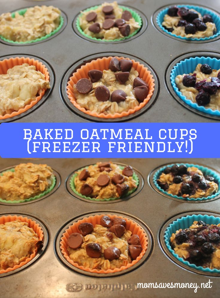 Freezer Friendly Baked Oatmeal Cups - No added sugar in basic recipe. Add in your favorite mix-in, like chocolate chips, fruit or peanut butter to customize!