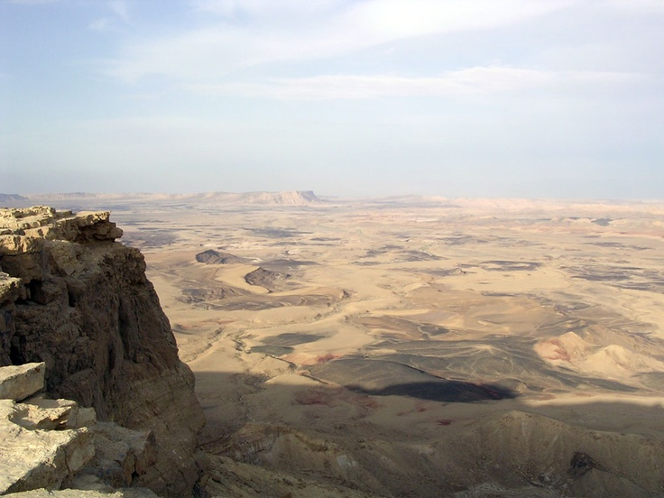 Desert ~ Makhtesh Ramon in Israel. 2004. Photograph taken by Mark A. Wilson (Department of Geology, The College of Wooster).