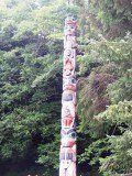 Story PoleDe redenen voor Totem Palen. Ze zijn gemaakt om een legenda, een mythe of een verhaal vertellen. Ze werden ook gebouwd ter herdenking van de speciale evenementen zoals de geboorten en huwelijken en andere belangrijke lifecycle-evenementen.