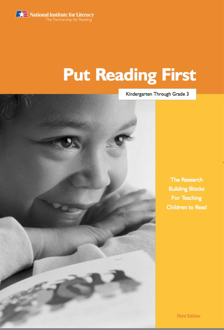 UNDERSTANDING: This text deepened my understanding as it illustrated that repeated reading and monitored reading are important for building fluency, but in contrast, independent reading with an absence of feedback does not (p. 22). The text provided examples of how to have students read aloud repeatedly, including student-adult reading, choral reading, tape-assisted reading, partner reading, and reader's theatre (p. 24-25).