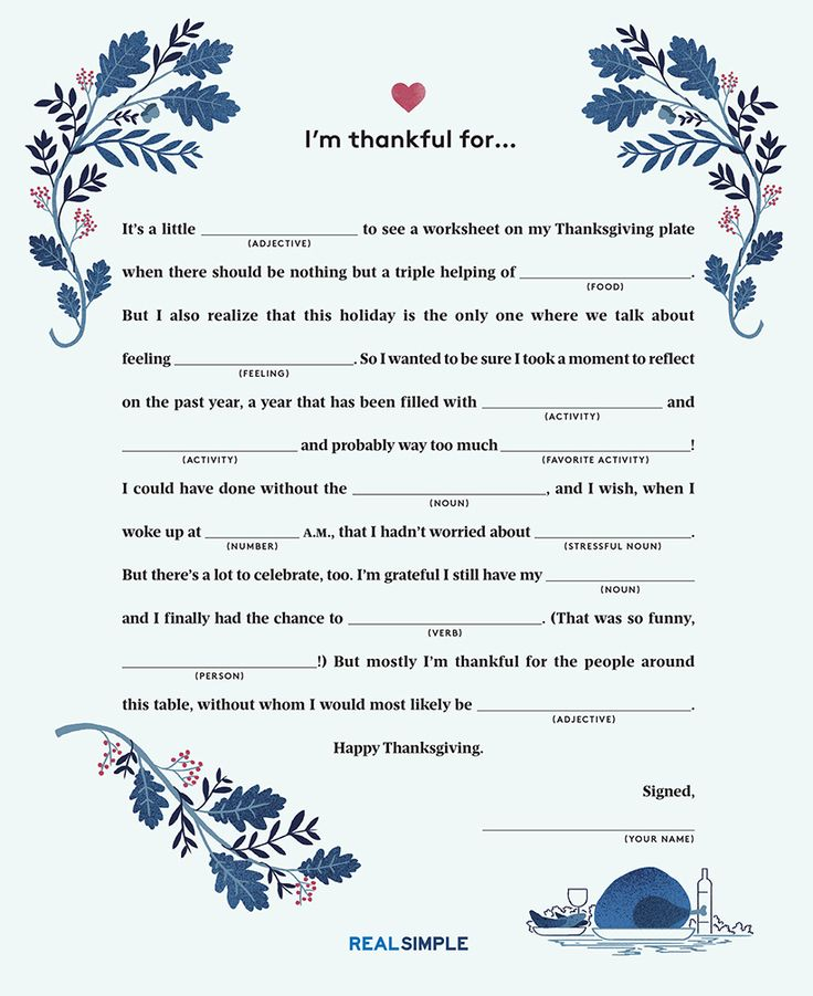"""Mad-Libs"" style Thanksgiving Free Printable 