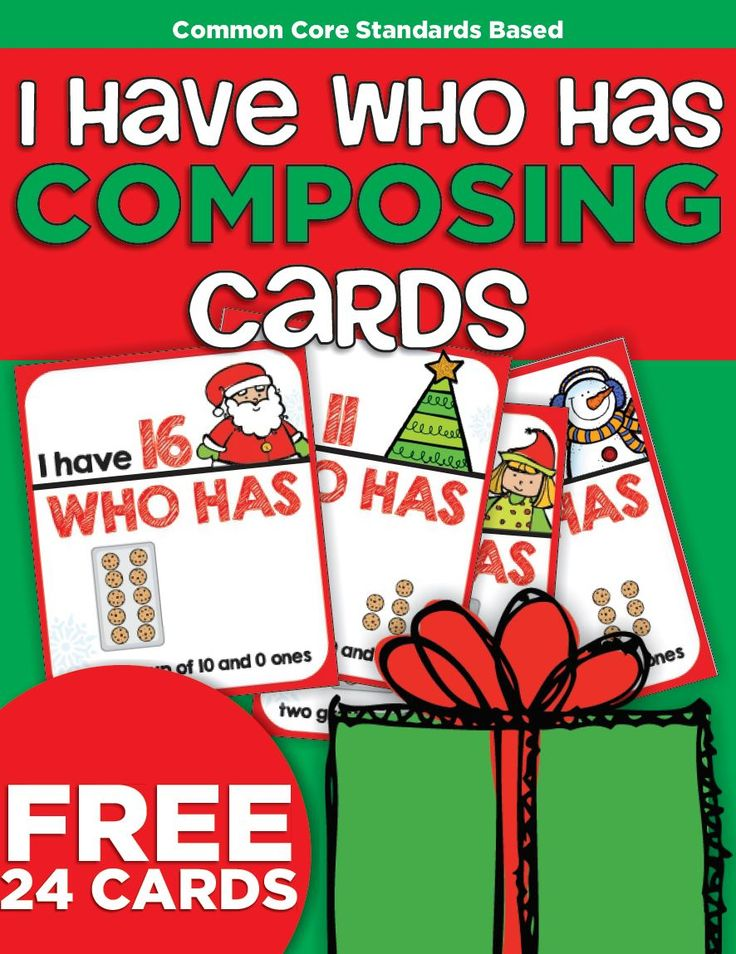 Christmas Teen Numbers I Have Who Has Card Game {Free Printable Download}