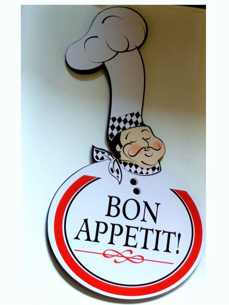 Show Your Love For Fat Chefs And Add An Italian Ambiance To Your Kitchen  With This Large Kitchen Sign Or Plaque. It Is Made Of Wood Painted White Wit