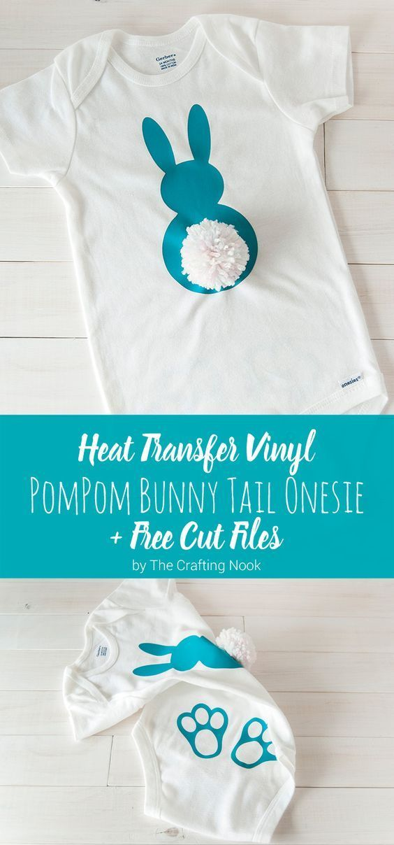 This cute heat transfer vinyl pompom bunny tail onesie is the easiest craft and the perfect gift for a mommy and  baby! Try it, it's so pretty!