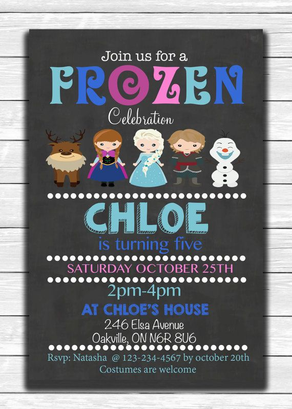 Frozen Birthday Invitation, Printable Frozen Invitation, Girls Frozen Party Invites How to order: 1. Add listing to your cart. Make sure to