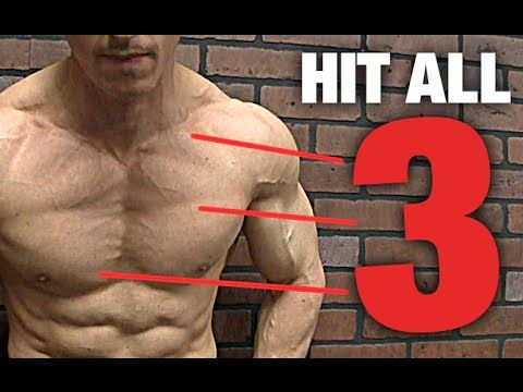 Home Chest Exercises (UPPER, MID, LOWER CHEST!!) - YouTube
