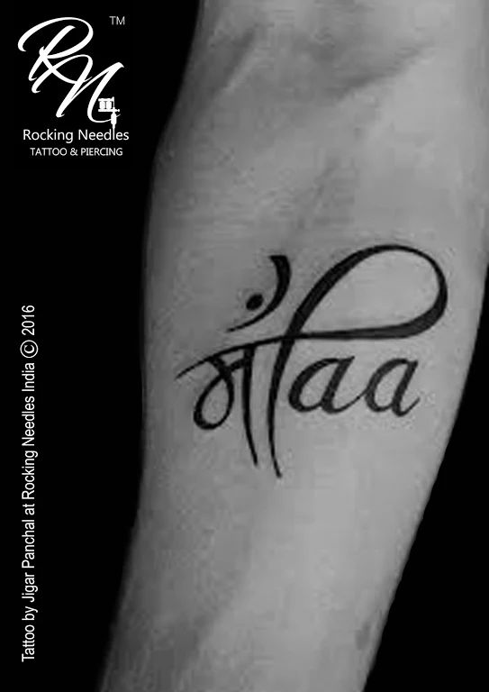 Photo: Maa Paa Tattoo  #ScriptTattoo #Respect #MaaPaa #RockingNeedles  Tattoo Artist: Jigar Panchal  Rocking Needles Follow us @ Rocking Needles / Facebook Rockingneedles94 / Instagram Contact us @ 9167956523 / 9167957920