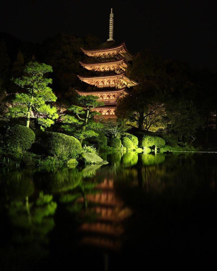 Ruriko-ji Temple Pagoda, Yamaguchi, Japan, 瑠璃光寺五重塔, 山口. 日本