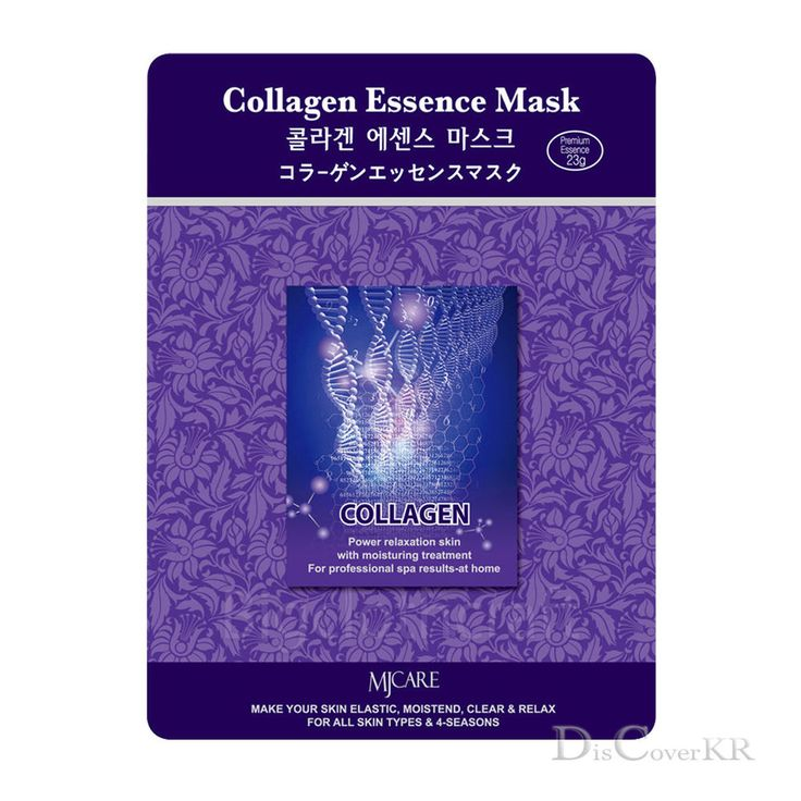 Facial Skin Care Collagen Essence Face Mask Sheet Moisture Essence Mask Pack #MJCARE #KoreaCosmetics