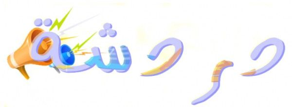 شات فله الخليج شات فله للجوال دردشة فلة شات فله الكتابي شات فله للجوال Tech Company Logos Company Logo Vimeo Logo