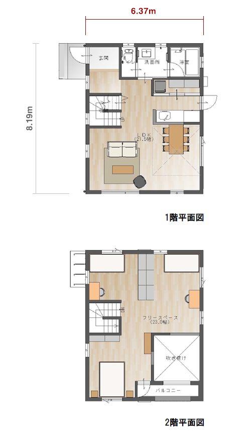 Best 25 muji house ideas on pinterest for Muji home design