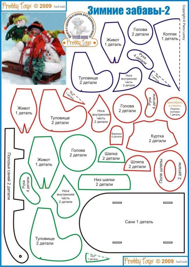 Boneco de neve / 4 kerstpoppen > 2 (2of2)