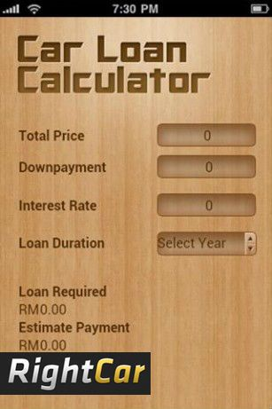 Customers prefer to get car loans with longer terms and make regular extra payments. So we are easy to calculate the EMI for your car loan use online EMI car calculators. The emi calculator are mainly using for find out the seconded cars rate. This calculator will give an accurate assessment of your monthly outflows towards the car loans. http://www.rightcar.com/car/research/monthly-payments