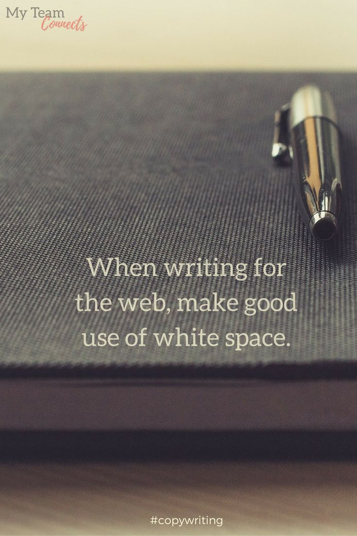 http://myteamconnects.com/seven-simple-writing-techniques-keep-people-reading-bottom-page/?utm_campaign=coschedule&utm_source=pinterest&utm_medium=My%20Team%20Connects #copywriting #writing #contentmarketing