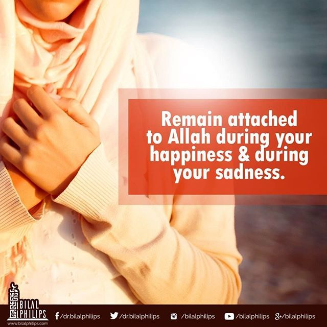 Life is filled with smiles, happiness, tears, and pain. You know the best part about it? Allah is with you every step of the way :) #islamicOnlineUniversity #BilalPhilips