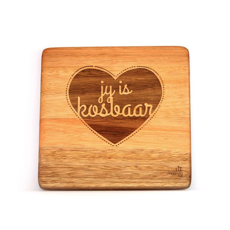 Wooden Wall Art - Kosbaar - Walls & Stickers - Baby Belle