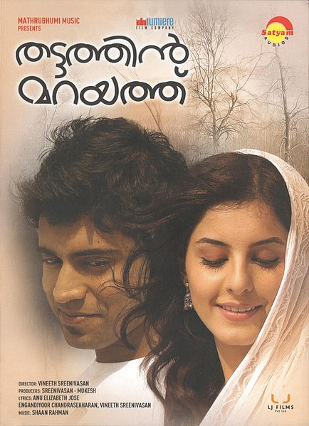 Thattathin Marayathu - decent movie..can be seen once..found it a little odd that the female lead had nothing to do other than look pretty..maybe she spoke couple of lines(I guess)