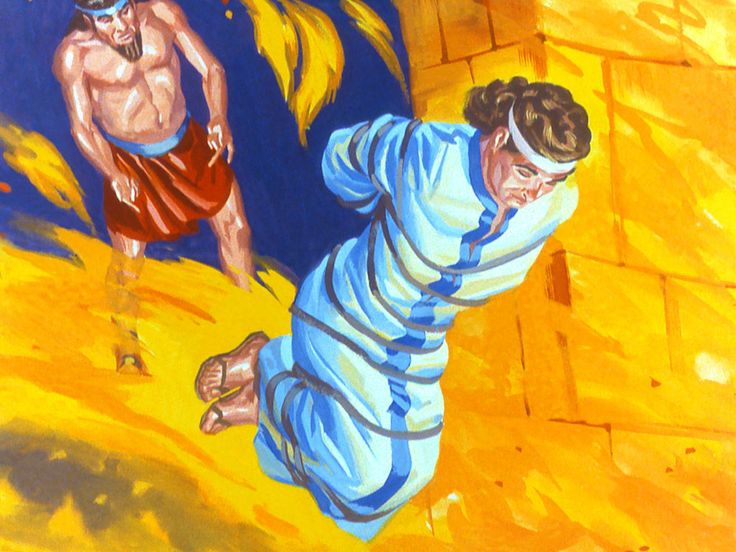 17 best Daniel 3:1-30 The Fiery Furnace images on ...