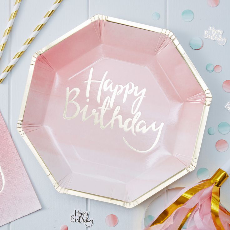 Gold Foiled Pink Ombre Happy Birthday Paper Plates. You Receive 8 Gold Foil  pink Ombre Plates. Size
