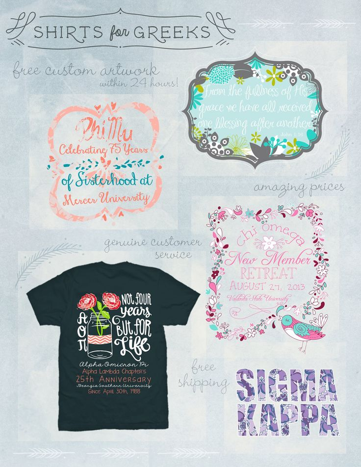 Shirts for Greeks- great apparel for Greek men and women