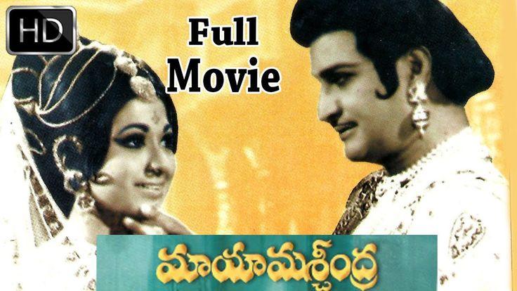 Watch Maya Machindra Full Length Telugu Movie || N T Rama Rao, Vanisri Free Online watch on  https://free123movies.net/watch-maya-machindra-full-length-telugu-movie-n-t-rama-rao-vanisri-free-online/