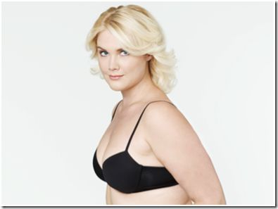 The perfect bra for the plus-size woman with a small bust ...