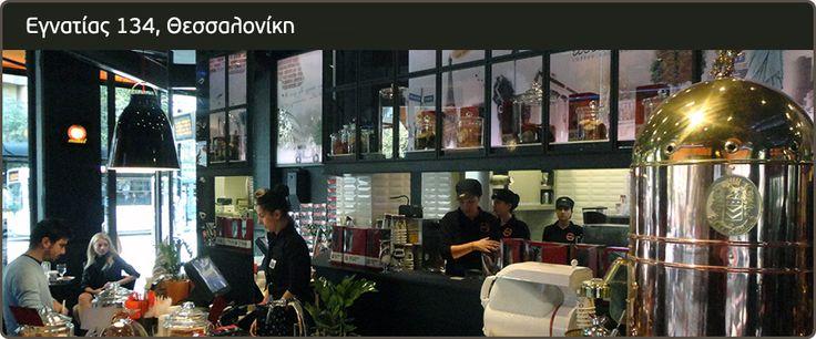 Εγνατίας 134, Θεσσαλονίκη - Mikel Coffee Company, www.artemis-mixer.gr