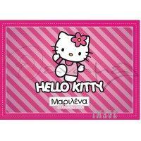 Σουπλά με τη Hello Kitty να χαιρετάει, το όνομα του παιδιού σας και την ημερομηνία της βάπτισης του.  #soupla_vaptisis #diakosmisi_vaptisis #hello_kitty