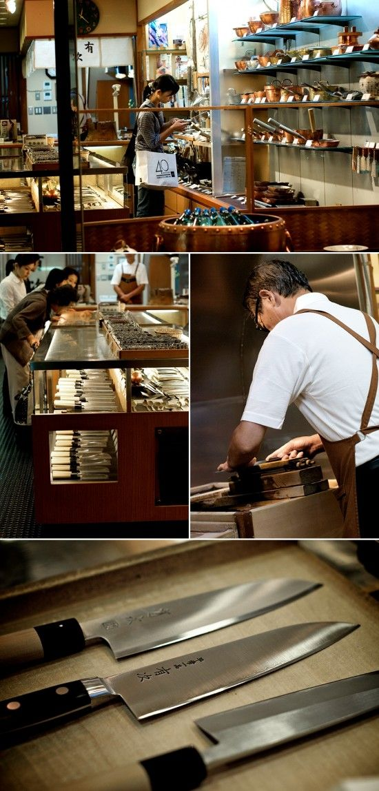 Aritsugu Knives are some of the best knives in the world. Find them in Nigishi Market in Kyoto.
