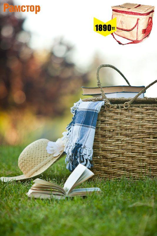Сумка-холодильник отлично подойдет для пикника, так как позволит продуктам или напиткам быть холодными достаточно длительное количество времени. Не пропустите отличную возможность купить нужную вещь по низкой цене!  Сумка-холодильник 10 л по цене 1890 тенге (Акция действует во всех магазинах Рамстор)  #сумка #холодильник #польза #пикник #напитки #продукты #холод #возможность #скидки #Казахстан #Рамстор #ramstore #ramstor #kazakhstan #astana #almaty