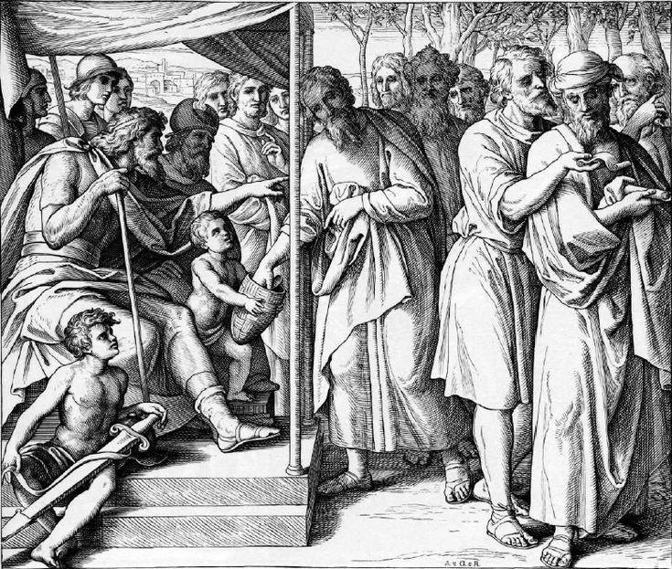 иллюстрация к библии КНИГА ИИСУСА НАВИНА глава 21 #библия #ветхийзaвет #Bible #иллюстрация #гравюра #картина #искусство #религия #христианство