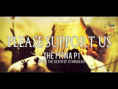 2017 LineUp And Support Us - YouTube