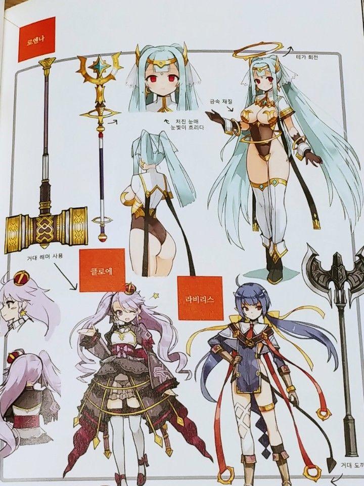 Concept Epic Seven Fan Art