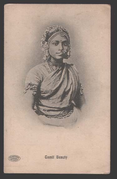 Tamil Beautiful Girl - Vintage Postcard - Old Indian Photos