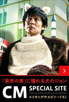 PC:ホーム左サイド(leftbanner)-織田さんCMバナー