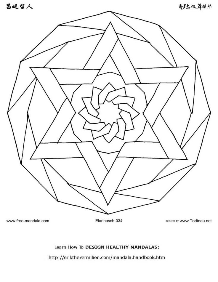 Free Printable Mandalas For Kids
