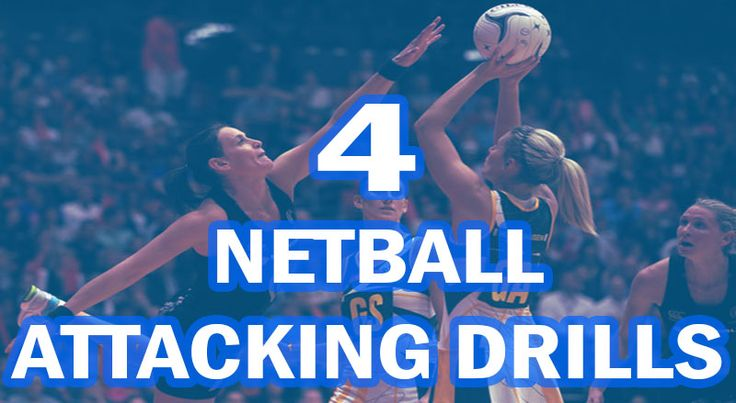 The best #Netball attacking drills http://www.goodnetballdrills.com/4-netball-attacking-drills-for-quick-improvement/