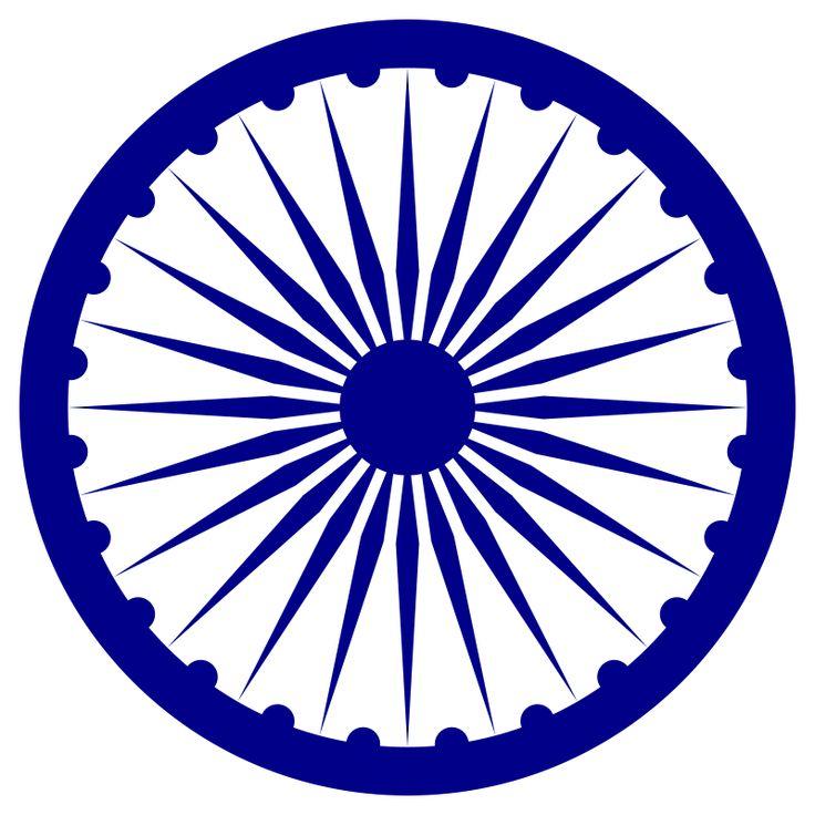Illustration of the Ashoka Chakra, as depicted on the flag of India.