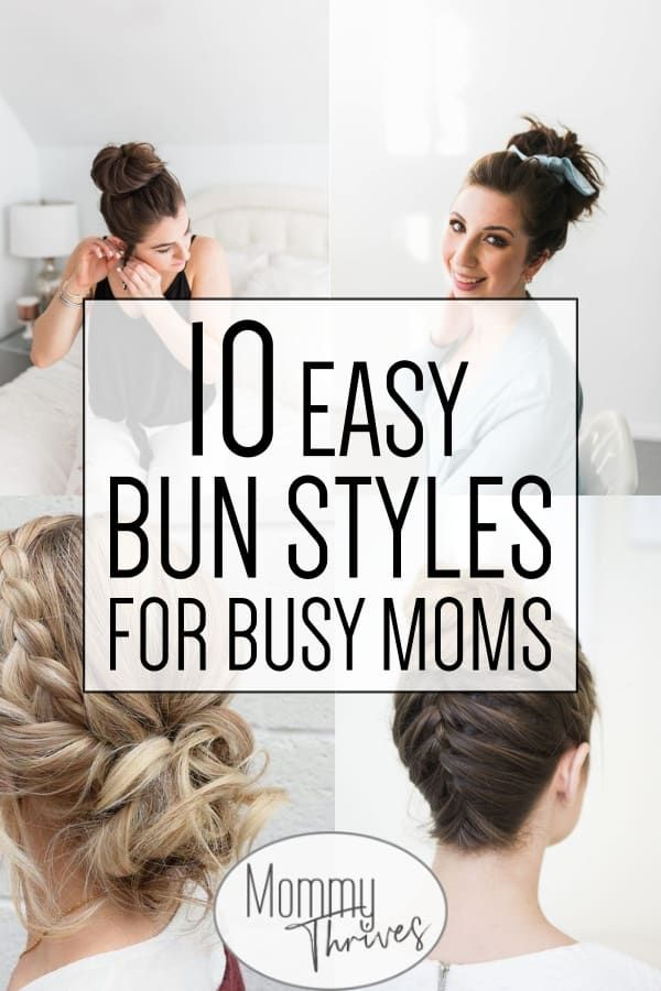 10 Different Ways To Style A Mom Bun Mommy Thrives Hair Bun Tutorial Mom Hairstyles Busy Mom Hairstyles