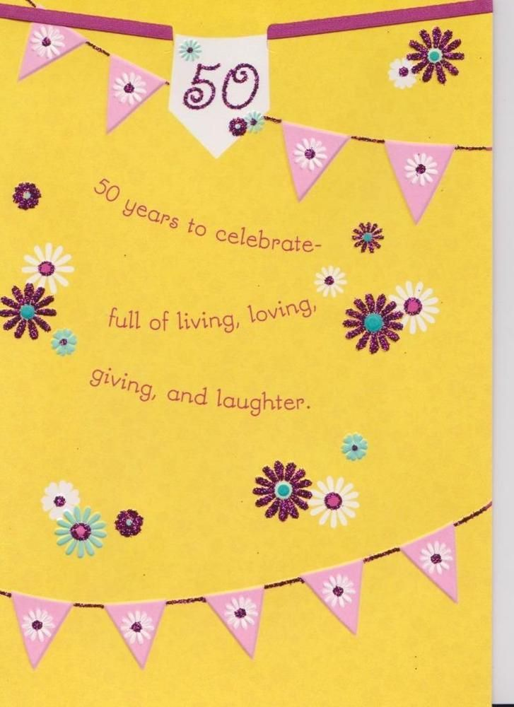 Christian Birthday Greeting Card, 50 Years to Celebrate #DaySpring #Birthday