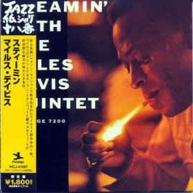 The Miles Davis Quintet - Steamin' With The Miles Davis Quintet: buy CD, Album, RE, RM, Pap at Discogs