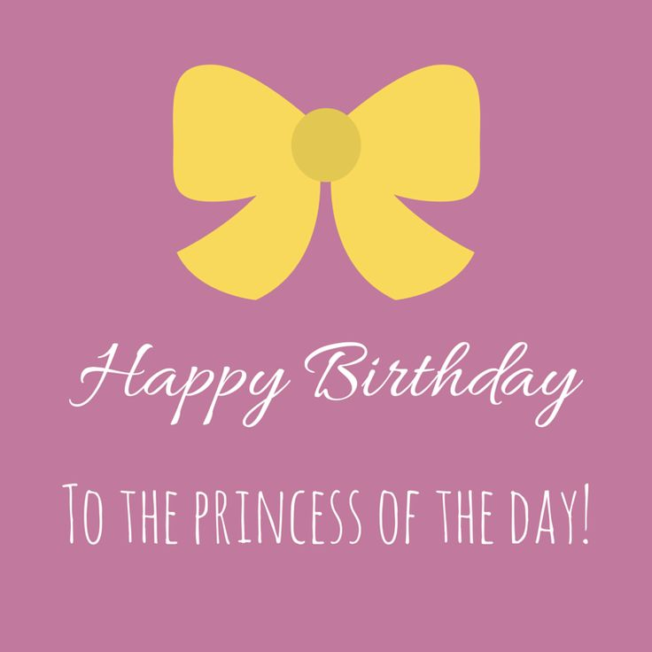 Happy Birthday to the princess of the day! Click on this image to see the biggest selection of birthday wishes on the net!